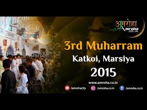 Amroha marsiya-3rd muharram 2015-katkoi