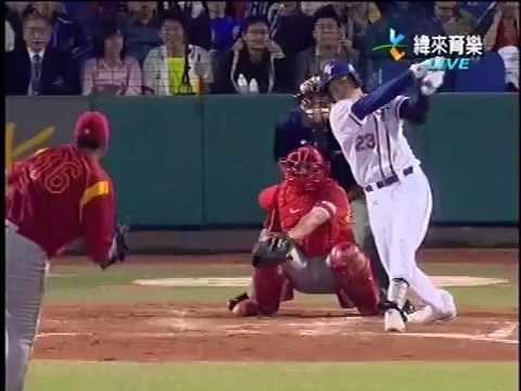 2008.03.07《2008奧運棒球最終資格賽》 中華隊 vs 西班牙隊,中信兄弟象「火星恰 彭政閔」全場喊他的名字,一支兩分砲追平比數!