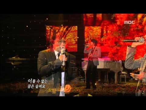 Lee-yong & Shin Hye-sung - Forgotten Season, 이용 & 신혜성 - 잊혀진 계절, Music Core 2007