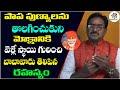 Unbelievable Truths About Shiridi Sai Baba By Ananda Sai | Sai Baba Stories | #16 | Devotional Tree