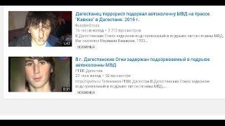 В Дагестане задержан предполагаемый боевик ИГ