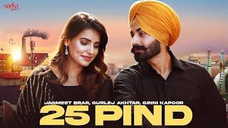 25 Pind Jagmeet Brar Ft Gurlez Akhtar (25 Pind)