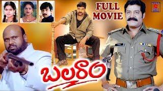 Srihari Super Hit Action Telugu Movie | Telugu Full Movie | Srihari | Telugu Cinema Zone