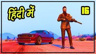GTA 5 Online Hindi #16 - Million Dollars Shopping - Hitesh KS