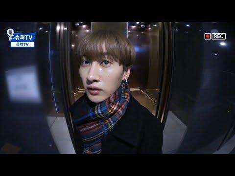 [슈퍼TV속의TV] #은혁 1