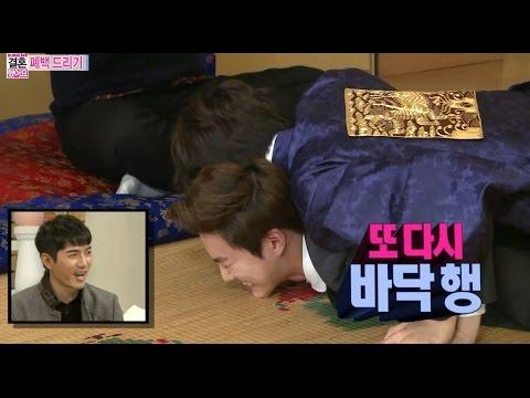 【TVPP】SUHO, KAI(EXO) - SUHO's Funny Physical test, 수호,카이(엑소) - 수호의 굴욕적인 체력 테스트 @ We Got Married