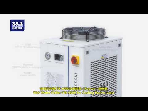 S&A Water Chiller CW-6000 for Cooling Raycus Laser