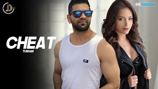 Cheat – Kumar Tushar