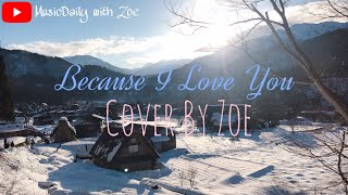 【Cover】Yesung (예성)-------- Because I Love You (~大切な絆~)