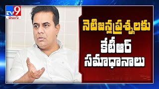 Minister KTR comments on CM Jagan..