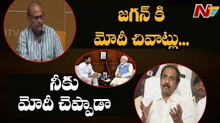 Minister Kanna Babu counter to Yanamala over his comments ..