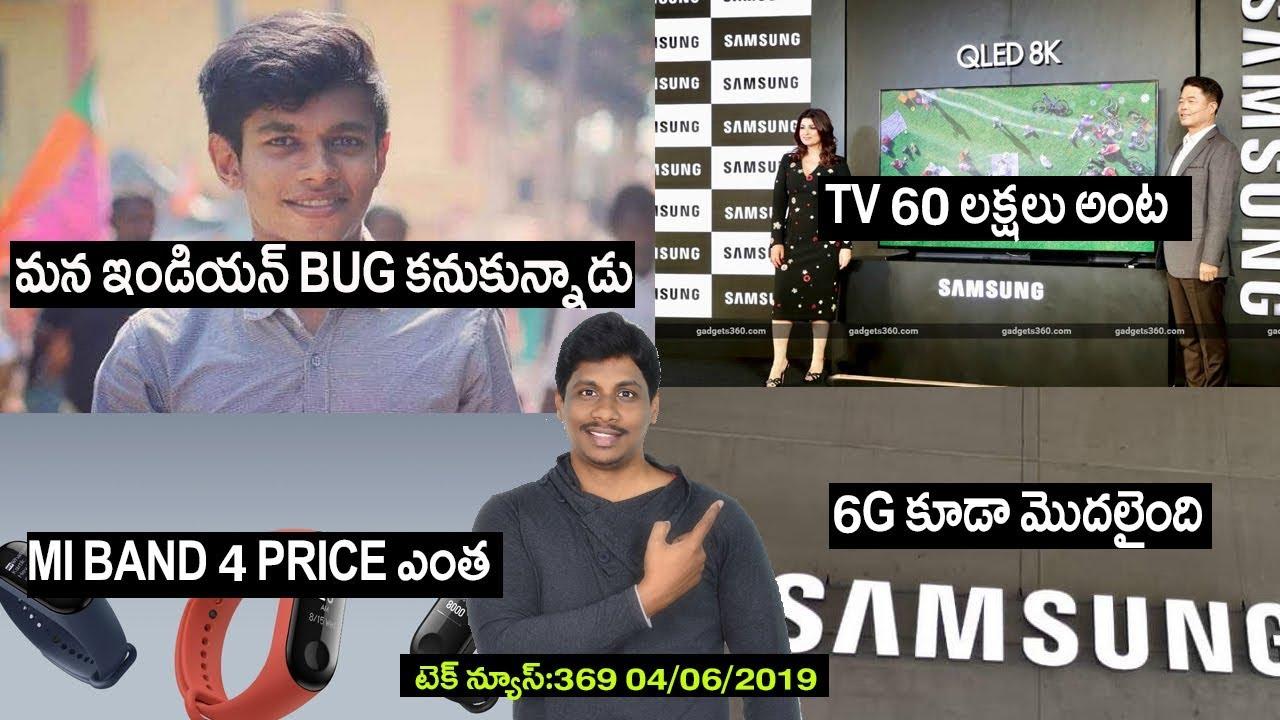 Technews in telugu 369 : whatsapp bug,ios 13,mac pro,8k tv
