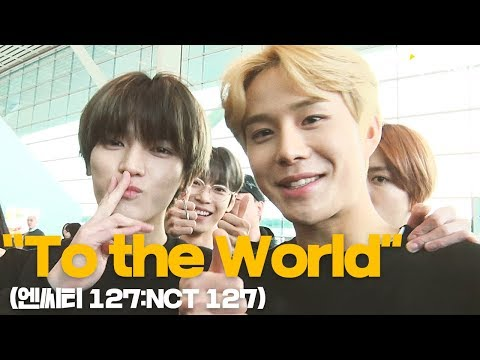 NCT127,