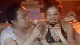 微电影《干爹》陈静大尺度演出  年轻女孩与老男人的钱色交易【HD完整版】