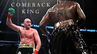 THE COMEBACK KING - Tyson Fury Motivational Video