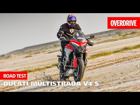 2021 Ducati Multistrada V4 S road test review - the cracker just for more explosive | OVERDRIVE