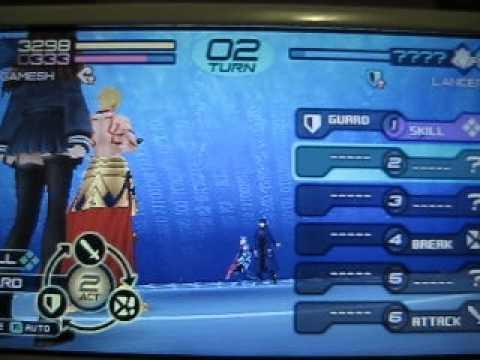 Fate/extra Ccc Gilgamesh vs
