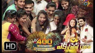 Pradeep's Express Raja – Comedy Show – 10th Apr