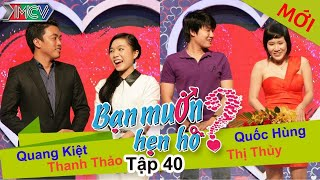 BẠN MUỐN HẸN HÒ - Tập 40 | Quang Kiệt - Thanh Thảo | Quốc Hùng - Đ.Thị Thủy | 10/08/2014