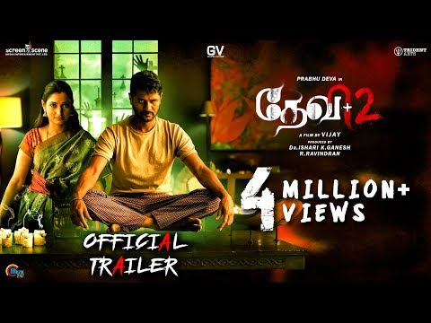 Devi 2 | Official Trailer