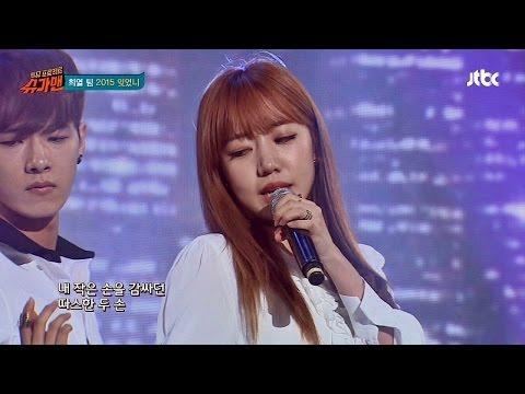 보미&남주 '2015 잊었니' ♪ 에이핑크의 대반전 슈가맨 1회