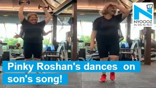 Viral Video: Hrithik Roshan's mom Pinky Roshan grooves to ..