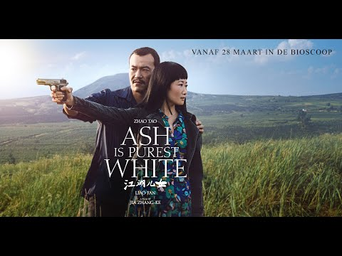 Ash Is Purest White'