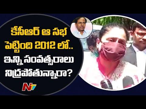 Register case against KCR not me, says Vijayashanti to Telangana police