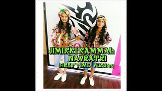 jimikki kammal dance | velipadinte pusthakam | seline's choreography