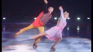 Disney on Ice Princess AURORA