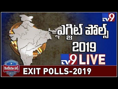 Exit Polls 2019 Live updates- AP Exit Poll survey 2019- Lok Sabha Elections - TV9 Exclusive