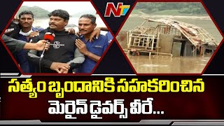 Meet Marine Drivers of Godavari Boat Rescue Operation..