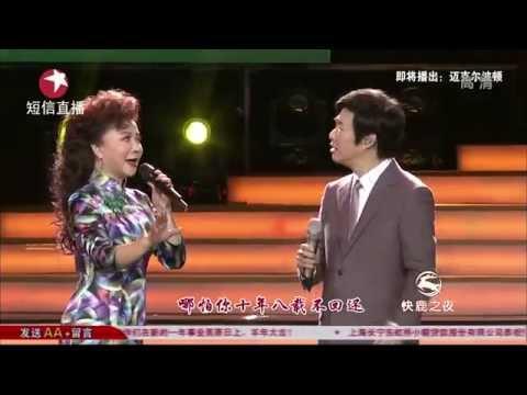 东方卫视春节联欢晚会 2015:《九九艳阳天》费玉清 蔡明