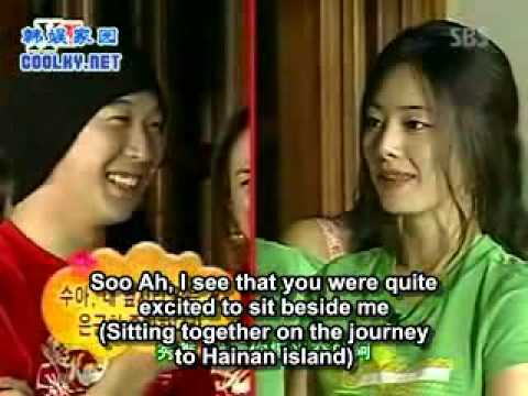 Xman Dangyunhaji   Haha vs Hong Soo Ah