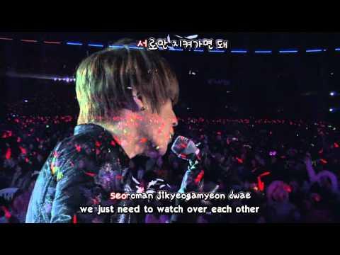 JYJ - Nine (JJ focus) [eng + rom + hangul + karaoke sub]
