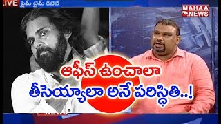 Kapu & Dalit combination will make Pawan Kalyan CM: Ka..