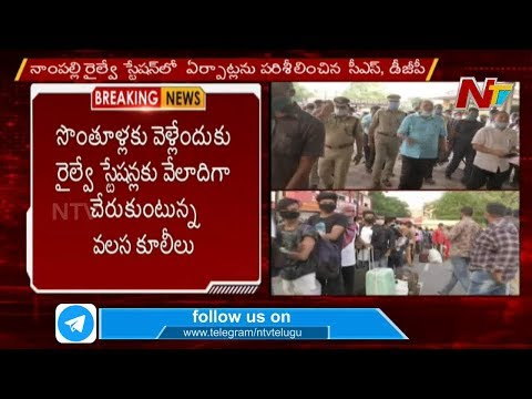 Thousands of migrants gather at Secunderabad, Nampally railway stations