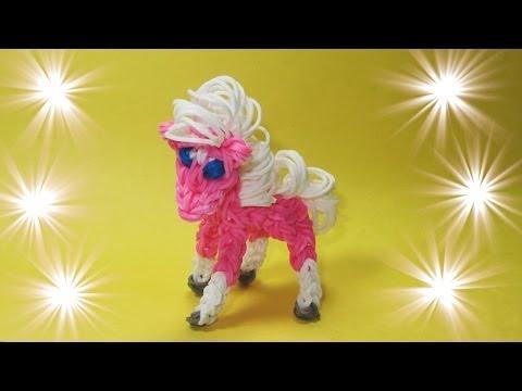 Rainbow Loom Horse Pony Design Tutorial Loom Bands