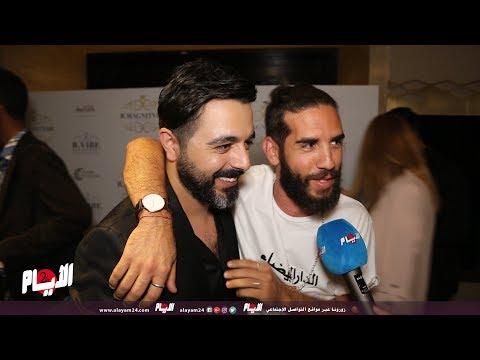 """أمير الرواني مخرج """"الكوبل"""" وأغنية """"المعلم"""" يتحدث عن جديده مع أحمد شوقي"""