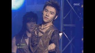 PARAN - Five steps, 파란 - 다섯 걸음, Music Core 20060902