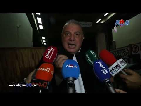 زهراش: من العيب إخفاء مصرحة في الصندوق الخلفي للسيارة في قضية بوعشرين