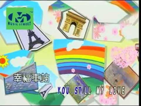 Ocean 歐得洋 《幸福车站》 Official Karaoke Music Video
