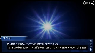 [F/GO: Cosmos in the Lostbelt] Kadoc and Alien God (with English Subs)