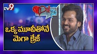 Hero Karthi in 'Dil Se'- Full Interview..