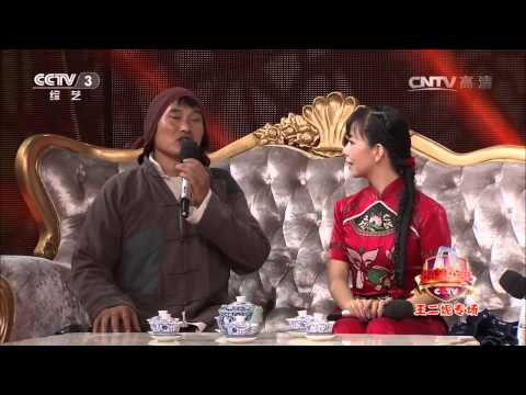 20141028 综艺盛典 王二妮专场