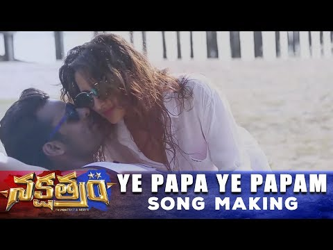 Nakshatram-Movie-Ye-Papa-Ye-Papam-Song-Making
