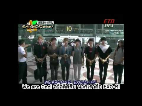 [Thai Sub]120816 ETN NEWS - EXO IN THAILAND