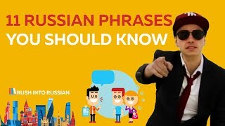 11 Russian Phrases You Should Know - Common Russian  Phrases - Russian vocabulary lesson – learn
