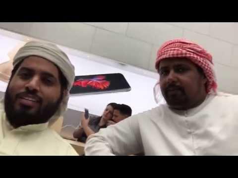 افتتاح متجر آبل في أبو ظبي - لقاء مع مواطنين إماراتيين