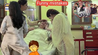 Aulaad Episode 20 - Mistakes - Aulaad Episode 21 Promo - ARY Digital Drama - 13 April 2021